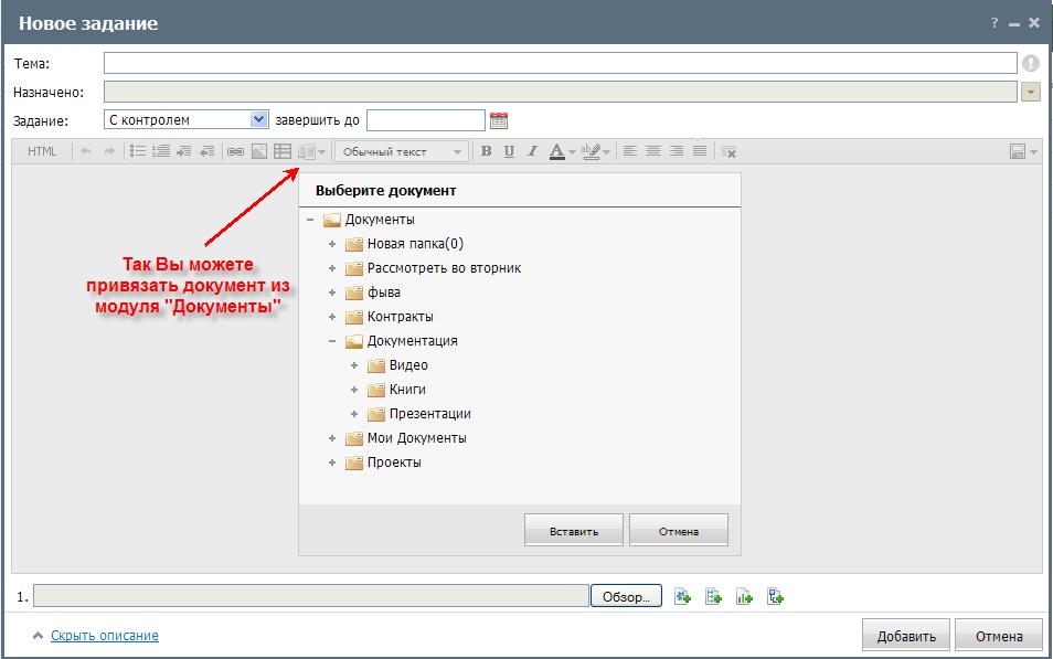 Teamwox система crm в forex компаниях продвинуть сайт на битрикс