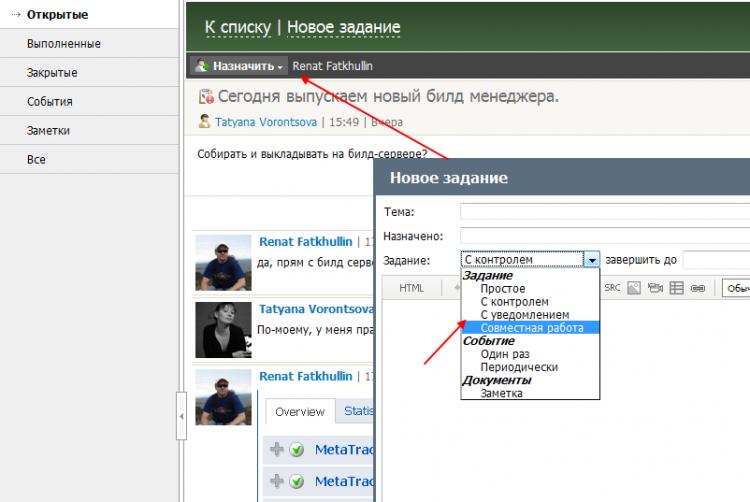 Teamwox система crm в forex компаниях автоворонка mailchimp